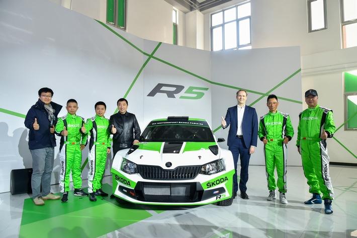 premiere im reich der mitte erstmals setzt ein chinesisches team den skoda fabia r5 bei rallyes ein - Premiere im Reich der Mitte: Erstmals setzt ein chinesisches Team den SKODA FABIA R5 bei Rallyes ein
