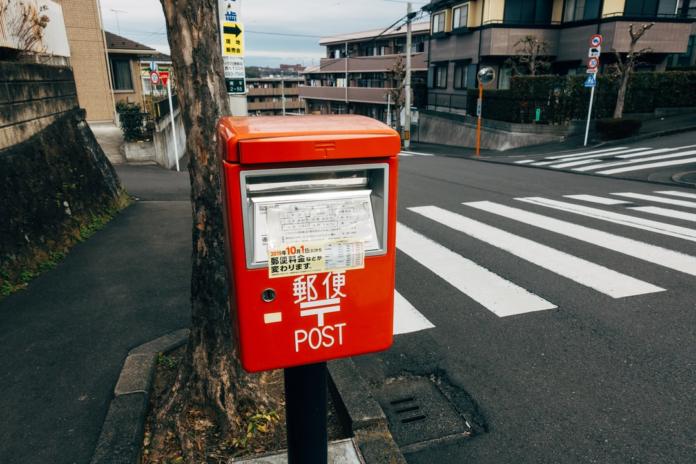 400905 696x464 - Individuelle Postkarten schaffen Aufmerksamkeit