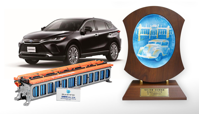 403669 696x398 - GS YUASA gewinnt Award für Hybridfahrzeug-Batterie