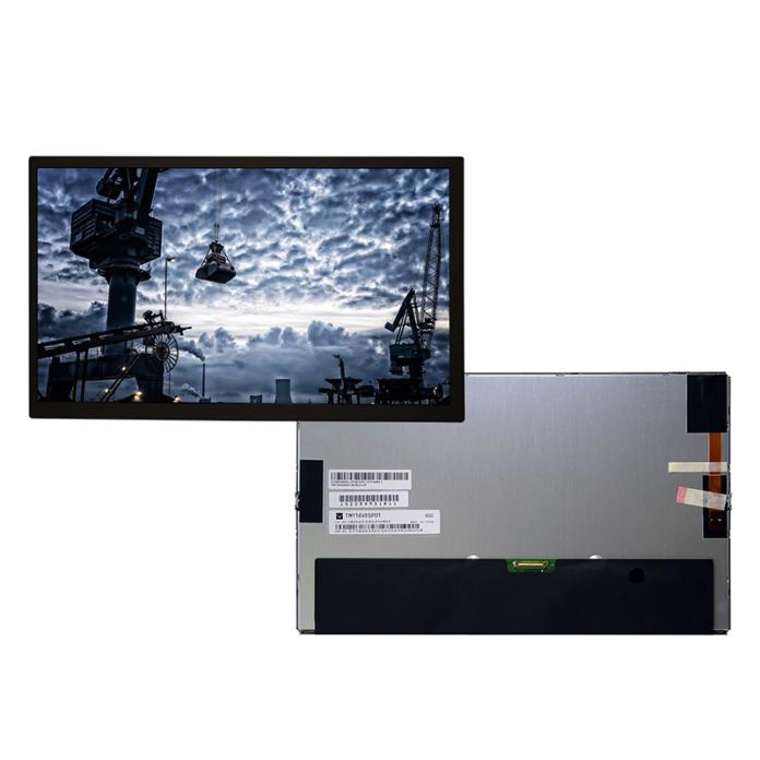 405621 696x696 - Distec präsentiert neues Allround-Display von Tianma